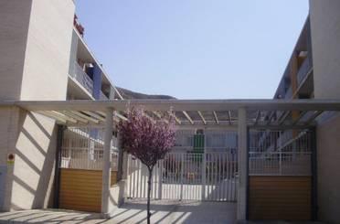 Garaje en venta en Miguel Servet, Cadrete