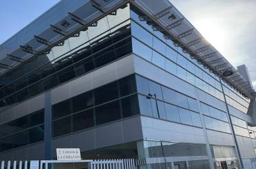Office for sale in Passeig Los Polvillares F-6, Lucena