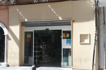 Local de alquiler en Calle San Antón, 16,  Granada Capital