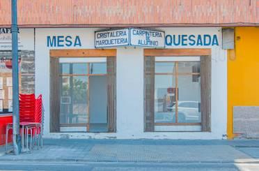 Local en venta en Calle Principe Felipe , Otura