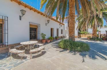 Casa o chalet en venta en Plaza Julio Visconti , Guadix