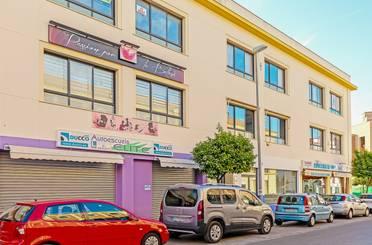 Office for sale in Los Pirralos, Dos Hermanas ciudad