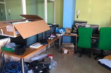 Oficina en venta en Ofra - Costa Sur