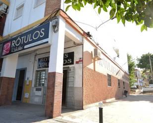 Local de alquiler en Calle Poeta Muñoz San Roman, 22, Camas
