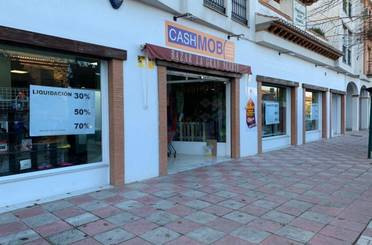 Local de alquiler en Reyes Católicos, 17-19, Albolote