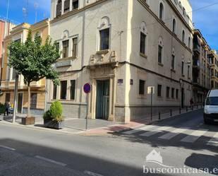 Local en venta en Isaac Peral, Linares