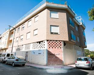 Garaje en venta en Maestro Miguel Fernandez, Archena