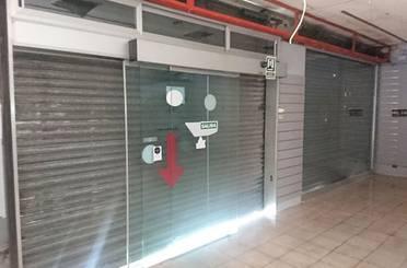 Geschaftsraum zum verkauf in Anselm Clave Esq Paisos Catalans, Lliçà d'Amunt