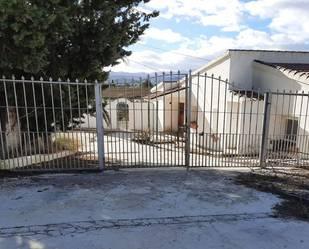 Haus oder Chalet zum verkauf in Cortijo Ricardo, Polig 9 Parc 576, Coín