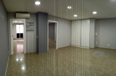 Oficina de alquiler en Calle Arjona,  Sevilla Capital