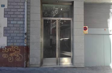 Oficina en venta en C/ Limones, 6-8, 6, Alicante / Alacant