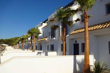 Casa adosada en venta en La Pedrera - Vessanes