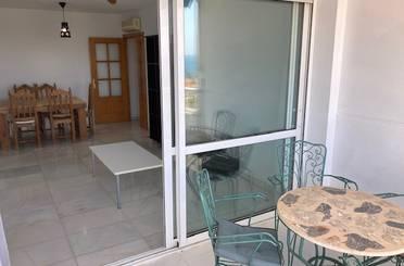 Apartamento en venta en Paseo Los Castaños, 2, Aguadulce Sur