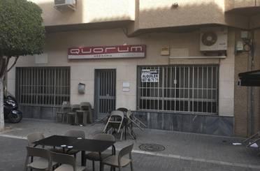 Local de alquiler en Avenida Avenida Fontes, Torre-Pacheco ciudad