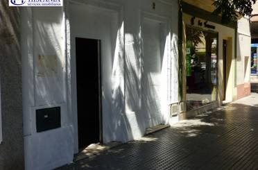 Local de alquiler en La Algoda - Matola - El Pla