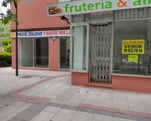 Local de alquiler en Avenida Torres Bellas, Alcorcón