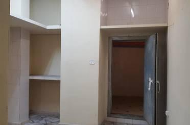 Oficina de alquiler en Alfafar