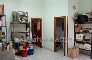 Oficina en venta en Avenida Julián Gaiarre, Txurdinaga