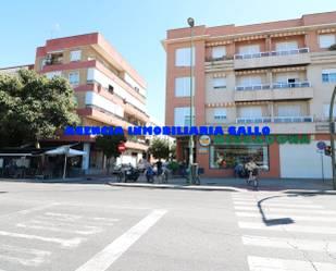 Local de alquiler en  Sevilla Capital