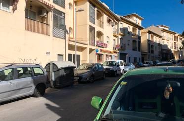 Local de alquiler en Calle Madrid, Barrio de la Vega