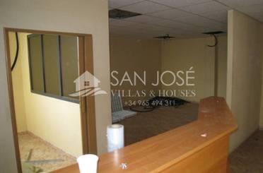 Oficina de alquiler en Aspe Centro