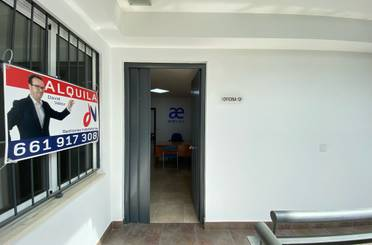 Oficina de alquiler en Calle Corredera, Lebrija