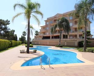 Apartamento de alquiler vacacional en Avenida Matisse, 37, Oliva