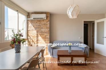 Apartamento en venta en Sanlúcar la Mayor