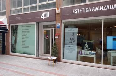 Local en venta en  Palma de Mallorca