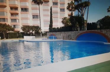 Apartamento de alquiler en El Faro, Centro Internacional