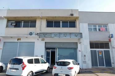 Nave industrial de alquiler en Calle Mediana, Albolote