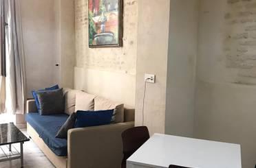 Estudio de alquiler en Galera,  Sevilla Capital