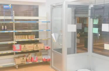 Geschaftsraum zum verkauf in Mesones de Isuela, 13, Pinares de Venecia