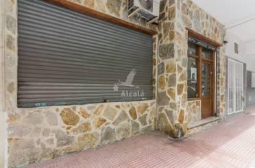 Local en venta en Alcalá de Henares