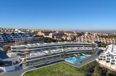 Wohnung zum verkauf in Del Mediterrani, Santa Pola