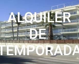 Wohnung miete Ferienwohnung in Figueral, 5, Cubelles