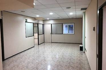 Oficina en venta en Sant Boi de Llobregat