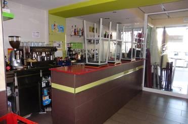 Geschaftsraum zum verkauf in Carrer de Lluís Companys, Montmeló