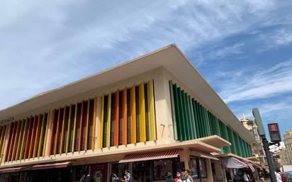 Wohnung zum verkauf in Maestro Aguilar,  Valencia Capital