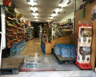 Local en venta en Sant Boi de Llobregat