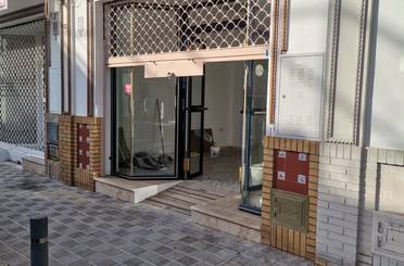 Local de alquiler en Utrera Ciudad