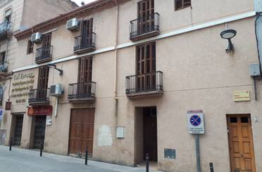 Gebaude zum verkauf in Plaça Anselm Clavé, 6, Sant Andreu de la Barca
