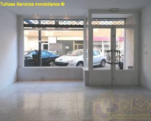 Local de alquiler en Rúa Río Brexa, 3, Cambre