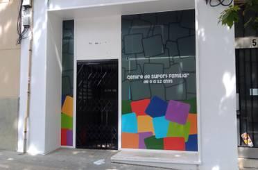 Local de alquiler en Carrer Abat Oliba, Bases de Manresa - Carretera de Santpedor
