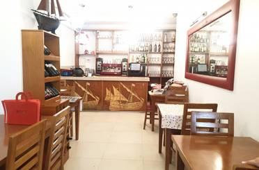 Local de alquiler en Poio