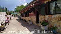 Casa o chalet en venta en Carretera de San Cosme, Vigo, imagen 1