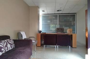 Oficina en venta en Centre - Sant Josep - Sanfeliu