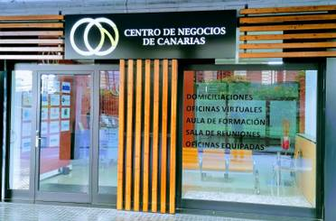 Oficina de alquiler en Elías Serra Rafols Edf Polsa, Porta, San Cristóbal de la Laguna