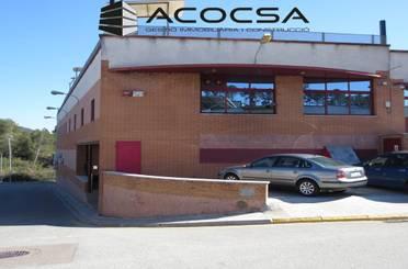 Nave industrial en venta en La Palma de Cervelló