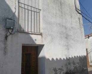 Casa o chalet en venta en Calle Juan Pérez, Jaraicejo